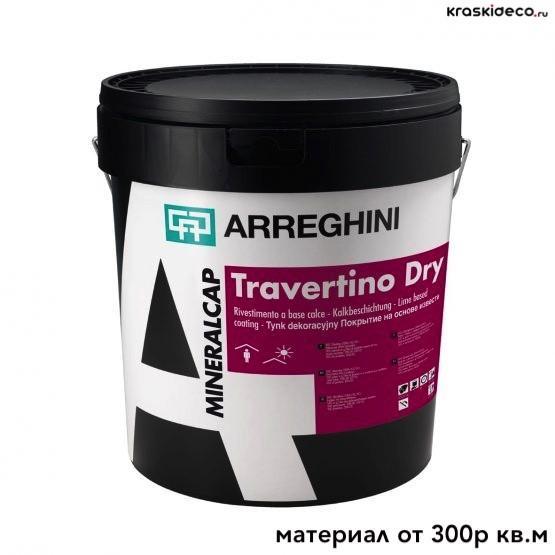 Декоративная штукатурка травертин Cap Dry