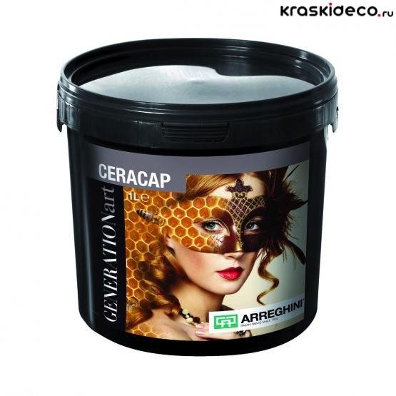 Воск для декоративной штукатурки Ceracap Argento