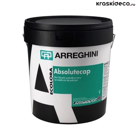 Интерьерная краска ABSOLUTECAP