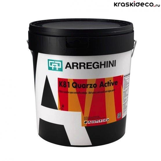Фасадная краска K81 Quarzo